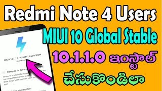 Remdi note 4 10.1.1.0 download link | redmi note 4 miui 10 global stable download link | tekpedia