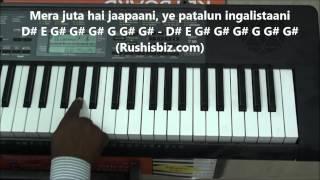 Mera Joota Hai Japani - Piano Tutorials - Raj kapoor | 1200