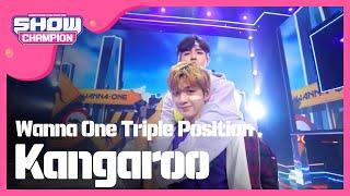 [Show Champion] 워너원 트리플포지션 - 캥거루 (Wanna One - Kangaroo) l EP.273