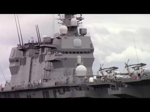 巨大空母 かが 大阪 天保山 入港 護衛艦 DDH-184