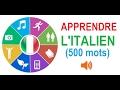 Apprendre l'italien (Vocabulaire)