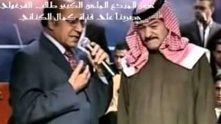 اغاني حصرية جذاب دولبني الوكت ياس خضر وطالب القره غولي حصرياً تحميل MP3