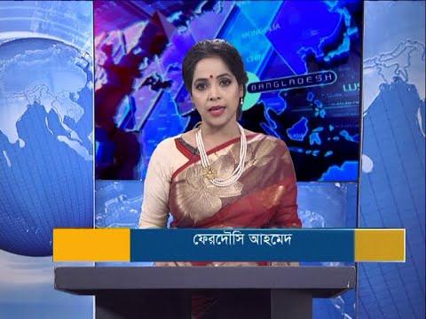 07 PM News || সন্ধ্যা ০৭টার একুশে সংবাদ || 22 October 2020 || ETV News