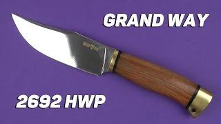 Grand Way 2692 HWP - відео 1