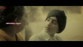 Teaser : Blessings Of Bebe | Gagan Kokri | Laddi Gill | Jaggi Jagowal | Anita Devgan | Full Song Out