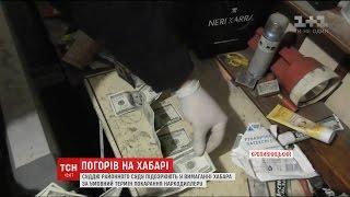 У Кропивницькому на хабарі затримали суддю та адвоката