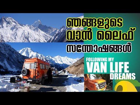 Chitkul | ടിബറ്റ് ബോർഡർ ഗ്രാമത്തിൽ | Van Life Himalayan Adventure 06