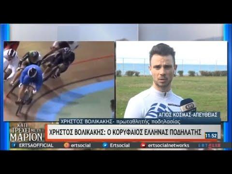 Χ. Βολικάκης: Όνειρο ζωής ένα ολυμπιακό μετάλλιο | 03/01/2021 | ΕΡΤ1