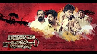 John Paul Vaathil Thurakkunnu - Official Teaser 2