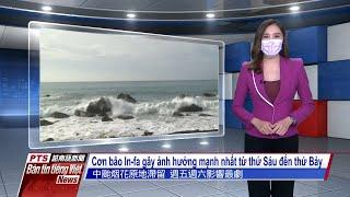 Đài PTS – bản tin tiếng Việt ngày 22 tháng 7 năm 2021