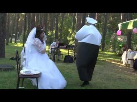 эй толстый-танец жениха