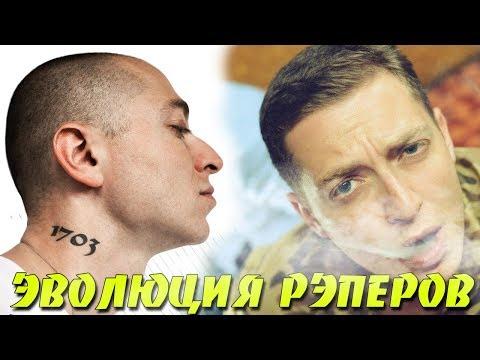 ОКСИМИРОН / ДЖОНИБОЙ /МАРКУЛ КАК ИЗМЕНЯЛИСЬ ТРЭКИ