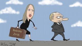 За Путина