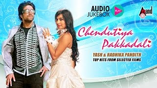 Straight Forward Yash & Radhika Pandith Movie Songs  Super Hit Songs From Kannada Films