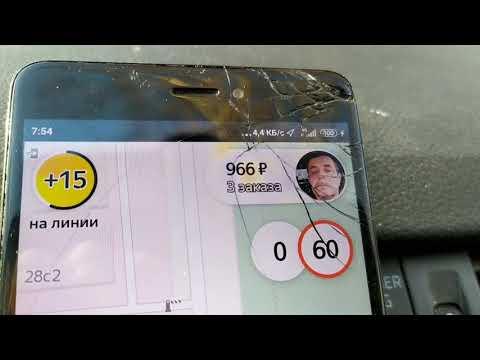 Шкода Октавия А7!!!  Яндекс Такси. 9-е апреля четверг. Дно! Что с работой в Москве?