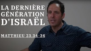 LA DERNIÈRE GÉNÉRATION D'ISRAËL