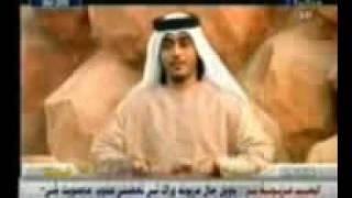 تحميل اغاني كليب غلاكم للفنان عدنان القحطاني MP3