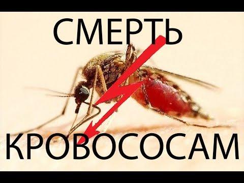 средство от комаров мошек клещей