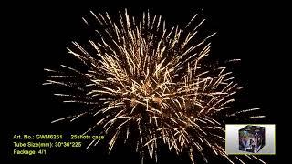 """Салют №20 Выстрелов: 166; Высота: до 50м; Время: 3:10мин  Видео. от компании Круглосуточный магазин фейерверков """"Кайман"""" Крым - видео"""