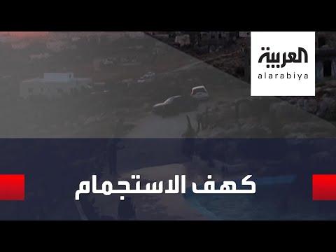 العرب اليوم - شاهد: عائلة فلسطينية تتحدى