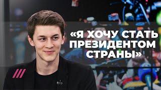 Большое интервью Егора Жукова на Дожде