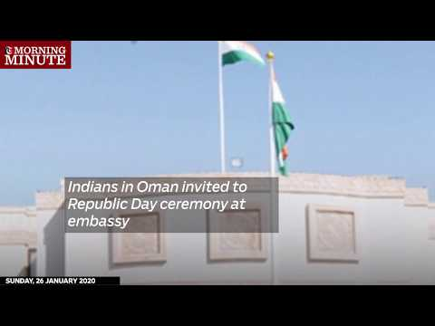 Indians in Oman invited to Republic Day ceremony at embassy