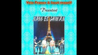 تحميل و مشاهدة Nass El Ghiwane - Rad Balek - ناس الغيوان رد بالك MP3