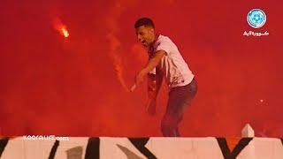 شاهد كراكاج الوينزر الذي غطى الملعب البلدي لبرشيد أثناء مقابلة الوداد وتسبب في إيقاف المباراة