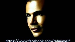 اغاني طرب MP3 عمرو دياب _ روحى انا . Amr Diab _ Rohy Ana تحميل MP3