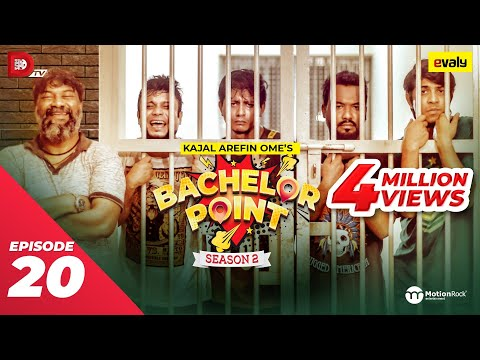 Bachelor Point | Season 2 | EPISODE- 20 | Kajal Arefin Ome | Dhruba Tv Drama Serial