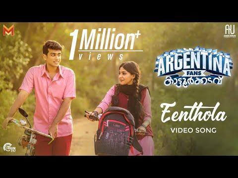 Eenthola Song - Argentina Fans Kaattoorkadavu