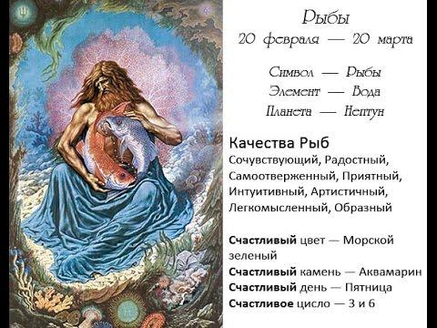 Все о 2012 годе гороскоп