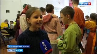 Святки на Алтае: как колядуют в Кулунде