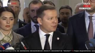 Ляшко: Не допустимо нового Алчевську!