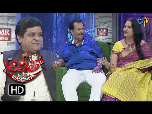 Ali Tho Saradaga – 15th May 2017 – Full Episode | Rallapalli Narasimha Rao,