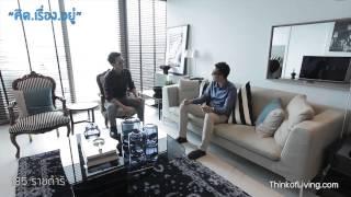Video of 185 Rajadamri