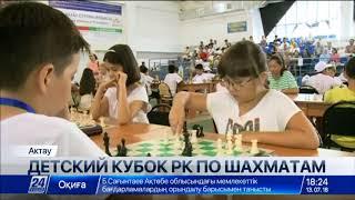 Юные шахматисты из Астаны выиграли этап детского Кубка РК