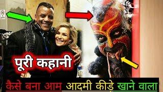 Boogeyman Life Story In hindi!  Boogeyman Eating Worms in Hindi ! WWE superstar!