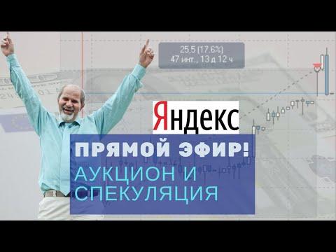 Рейтинг бинарный опционов в россии за 2016