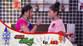 Tara Tarini | Full Ep 483 | 25th May 2019 | Odia Serial – TarangT