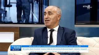 Mysafiri i Mëngjesit - Naser Rrustemi & Xhemajl Dugolli 06.05.2021