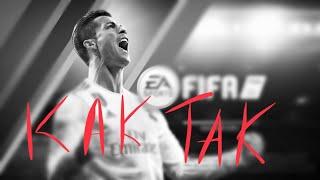 FIFA ЛОХАНУЛАСЬ!!!