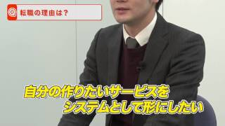 マイナビ転職転職ノウハウ/動画版!激辛面接攻略法Vol.15-2