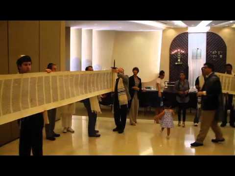 Come fare un martello una casa Torah