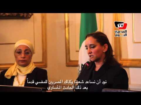 وزير خارجية المكسيك: «نشكر الحكومة المصرية على تعاونهم والتسهيلات التي قاموا بتقديمها»