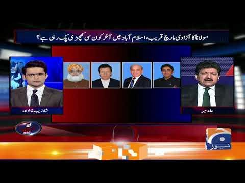 Azadi March Ki Nakami Ke Liye Govt Bhi Mutaharik