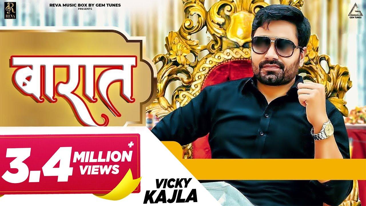 baraat official video lyrics haryanvi - Vicky kajla - Lyrics Beat