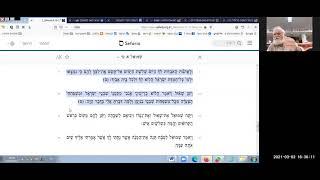 ספר שמואל א: פרק ט