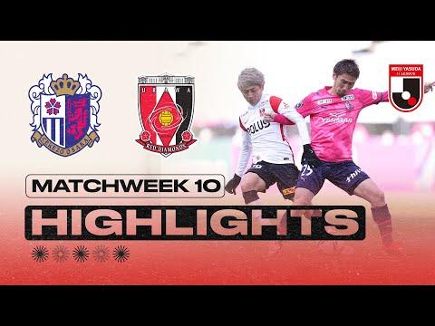 Cerezo Osaka vs Urawa Red Diamonds</a> 2021-04-18