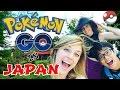 Download Youtube: Pokemon Go in Japan || Tokyo